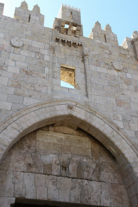 007-2013-04c-1780-Jerusalem-Damaskustor
