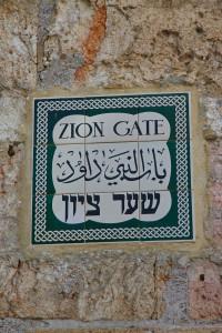 008-2013-04c-3975-Jerusalem-ArabischesViertel-Zionstor