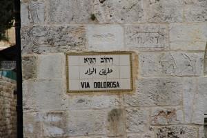 01-2013-04c-3166-Jerusalem-Via-Dolorosa