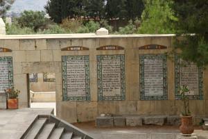 04-2013-04c-1321-Jerusalem-kl