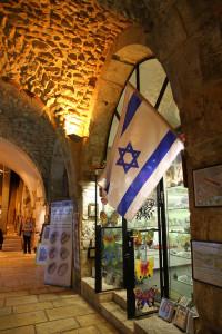 12-2013-04c-0603-Jerusalem_1