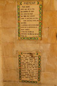 12-2013-04c-1336-Jerusalem-kl