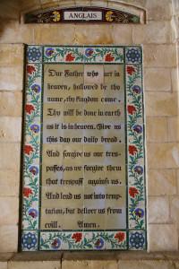 14-2013-04c-1338-Jerusalem-kl