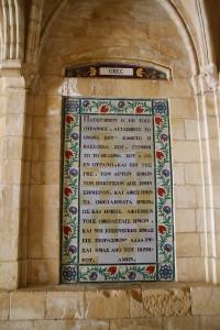16-2013-04c-1341-Jerusalem-kl