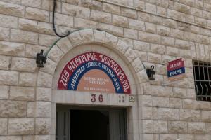 19-2019-06a-4643-Jerusalem-Via-Dolorosa