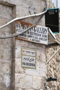 20-2019-06a-4648-Jerusalem-Via-Dolorosa