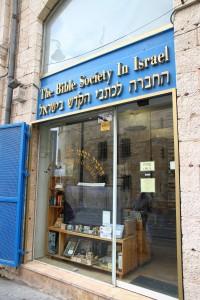 2013-04c-0137-Jerusalem-kl