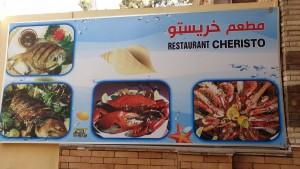 2019-11c-0598-Ägypten-Tag02-Mittagessen-edp-kl