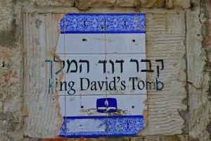 21-2013-04c-3894-Jerusalem-Zionsberg-kl