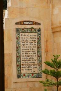 22-2013-04c-1349-Jerusalem-kl